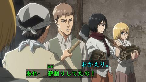 shingeki38-18072330.jpg