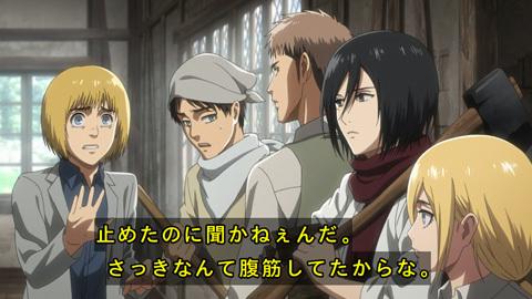 shingeki38-18072331.jpg