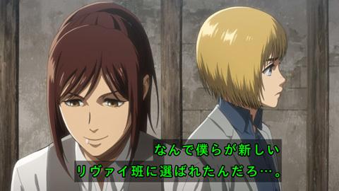 shingeki38-18072332.jpg