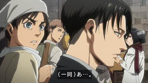 shingeki38-18072336.jpg