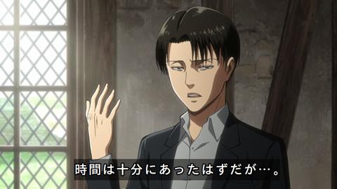 shingeki38-18072338.jpg