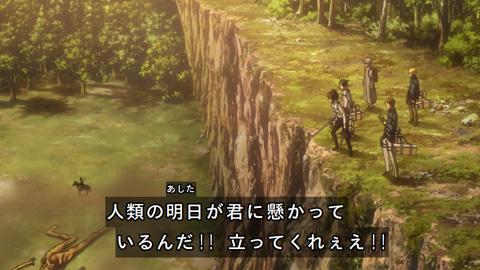 shingeki38-18072342.jpg