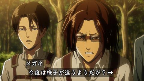 shingeki38-18072343.jpg