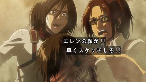 shingeki38-18072346.jpg