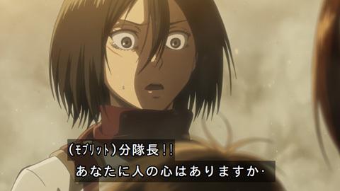shingeki38-18072347.jpg