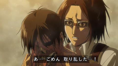 shingeki38-18072348.jpg
