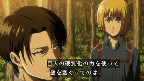 shingeki38-18072350.jpg