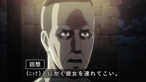 shingeki38-18072353.jpg