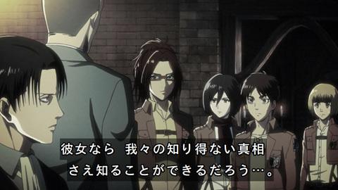shingeki38-18072354.jpg