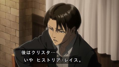 shingeki38-18072359.jpg