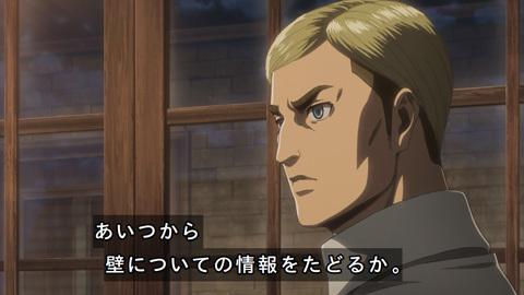 shingeki38-18072360.jpg