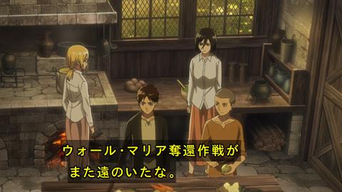 shingeki38-18072363.jpg