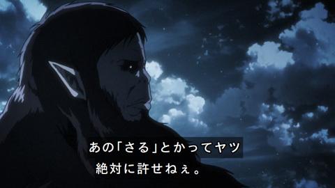 shingeki38-18072365.jpg