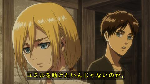 shingeki38-18072367.jpg