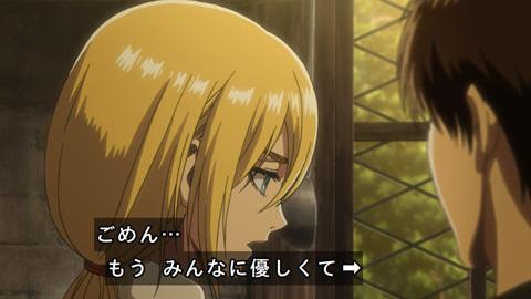 shingeki38-18072370.jpg