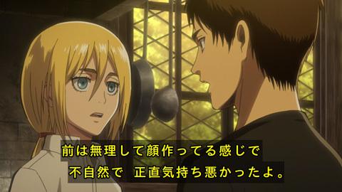 shingeki38-18072372.jpg