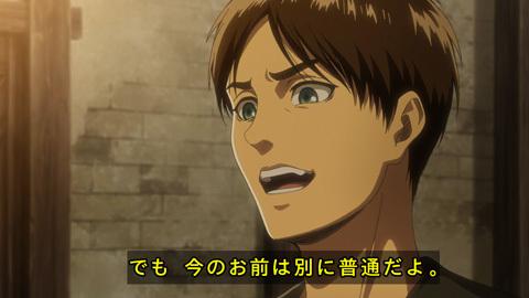 shingeki38-18072374.jpg