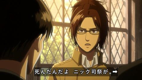 shingeki38-18072376.jpg