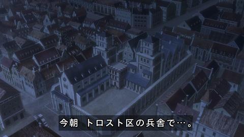 shingeki38-18072377.jpg
