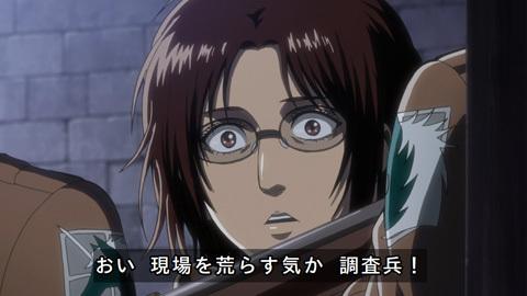 shingeki38-18072379.jpg