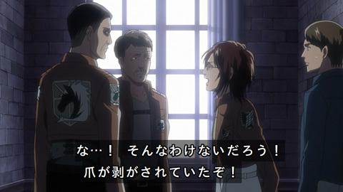shingeki38-18072382.jpg