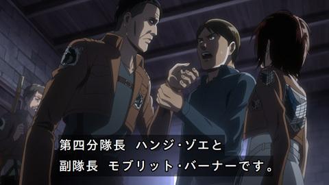 shingeki38-18072383.jpg