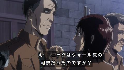 shingeki38-18072387.jpg