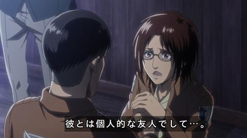 shingeki38-18072388.jpg