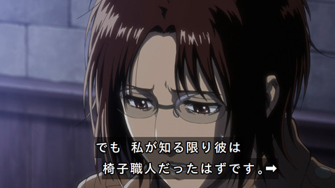 shingeki38-18072389.jpg