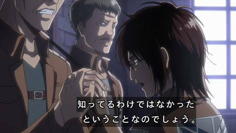 shingeki38-18072390.jpg