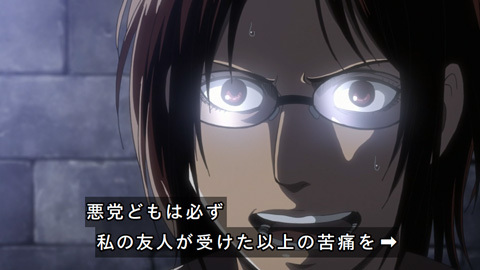 shingeki38-18072392.jpg