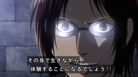 shingeki38-18072393.jpg