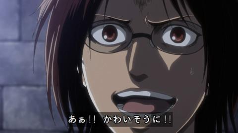 shingeki38-18072394.jpg