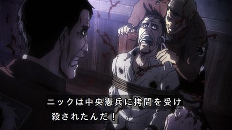shingeki38-18072396.jpg