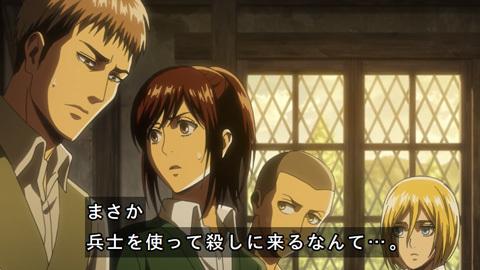 shingeki38-18072397.jpg