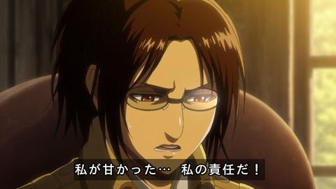 shingeki38-18072398.jpg