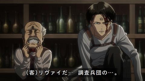 shingeki39-18073037.jpg