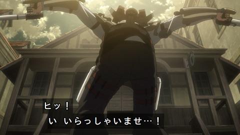shingeki39-18073038.jpg