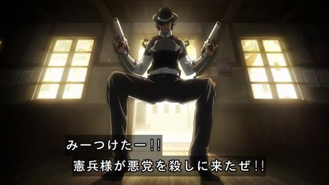 shingeki39-18073039.jpg