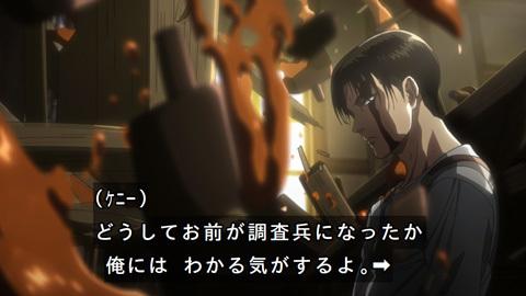 shingeki39-18073043.jpg