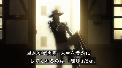 shingeki39-18073044.jpg