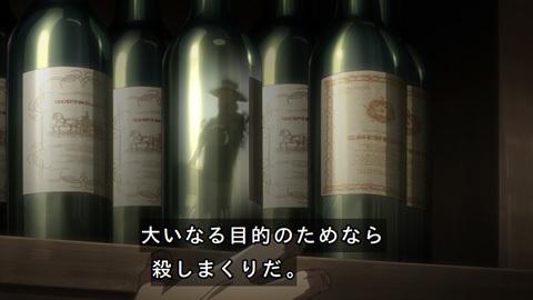 shingeki39-18073045.jpg