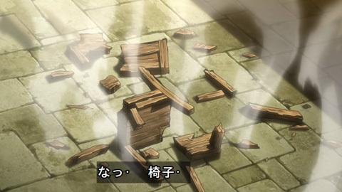 shingeki39-18073049.jpg