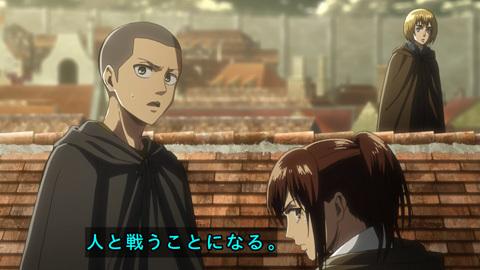 shingeki39-18073060.jpg