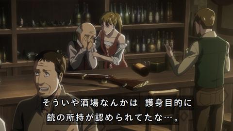 shingeki39-18073063.jpg