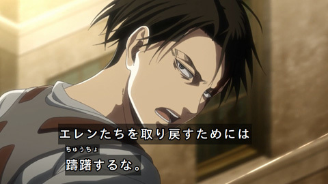 shingeki39-18073069.jpg
