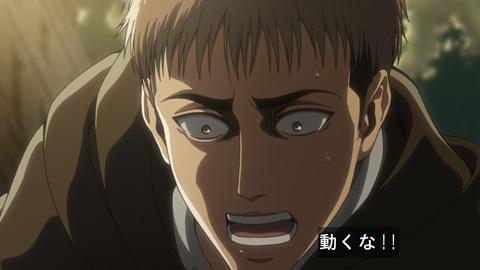 shingeki39-18073071.jpg