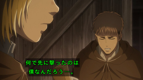 shingeki39-1807307101.jpg