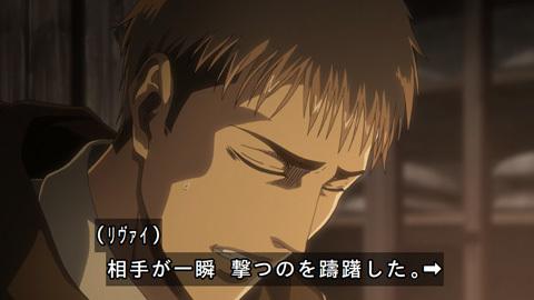 shingeki39-1807307104.jpg