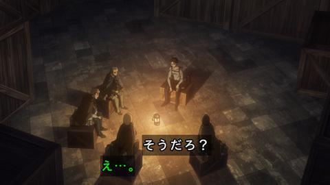 shingeki39-1807307105.jpg